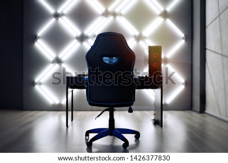 Professional gamer room with ultra powerful personal computer.  #1426377830