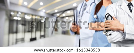 Professional Healthcare medical people group