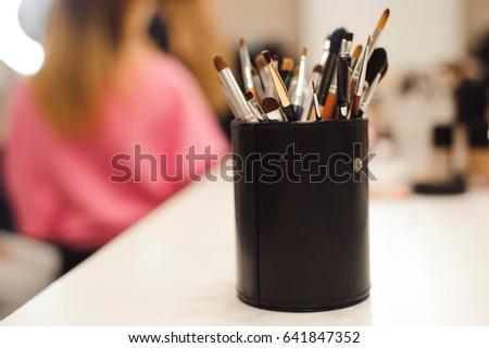 Professional makeup brush #641847352
