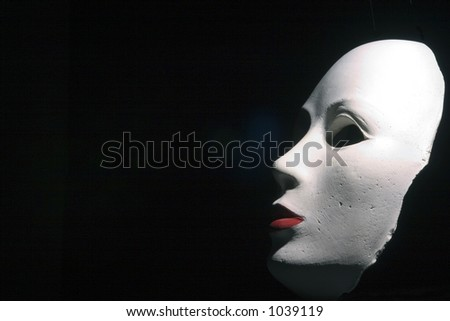 profile of mask