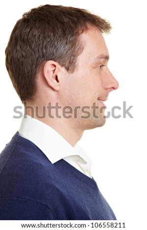 Profile view of smiling confident business man