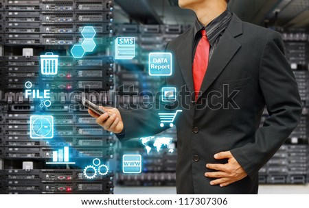 Programmer and icon control the system in data center room #117307306