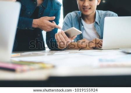 Programmer and Web designer, UX UI designer planning application for mobile phone. #1019155924
