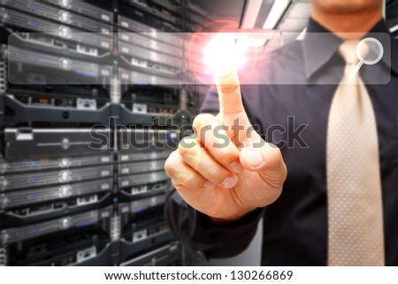 Programmer with power button in data center room