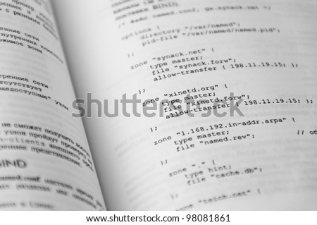 Programming textbook page with small source code script sample