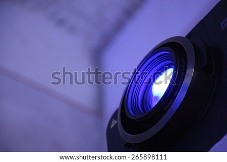 projector lens with beam of light active  #265898111