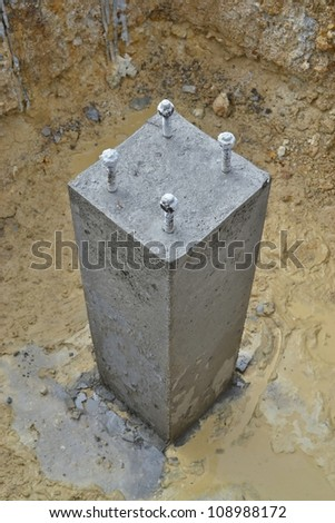 prop cement of construct