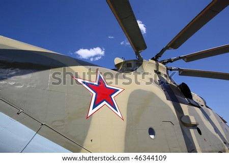 propeller helicopter