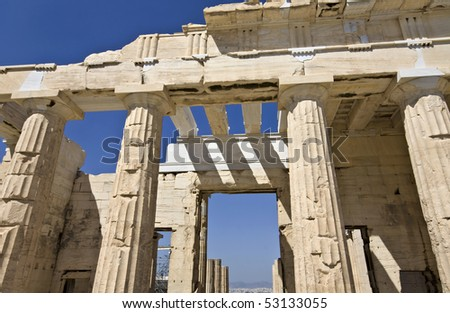 Propylaea at the Acropolis of Athens in Greece
