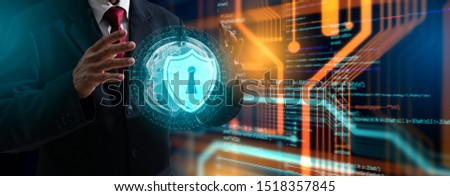 Protection network security and safe your data from ransomware concept.Cyber protection shield icon on server.Information Security and virus detection for (BEC)Business Email Compromise. Photo stock ©