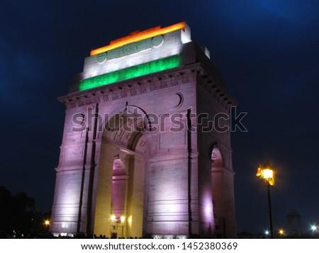 Proud of India - India Gate Delhi #1452380369
