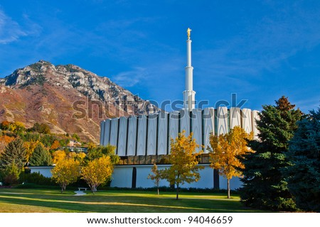Provo Utah Temple in the Fall
