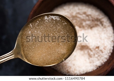Psyllium husk or isabgol which is fiber derived from the seeds of Plantago ovata, usually mixed with water and consumed for curing constipation. selective focus