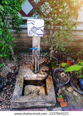 Public faucets for the poor #1337864225