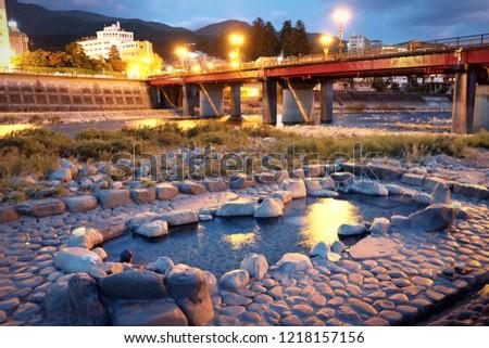 Public hot spring bath outdoor at Gero Onsen, Japan #1218157156
