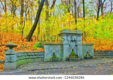 Public outdoor park Sofievka #1246038286