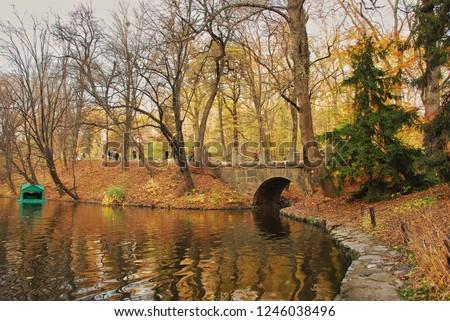 Public outdoor park Sofievka #1246038496