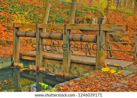 Public outdoor park Sofievka #1246039171