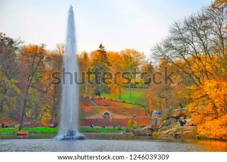 Public outdoor park Sofievka #1246039309