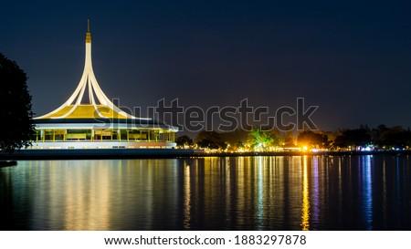 Public Park - Rajamangala Hall in the Night at Suan Luang Rama IX, Bangkok, Thailand