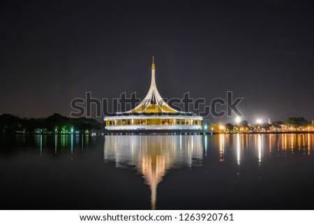 Public Park - Rajamangala Hall in the Night at (Suan Luang Rama lX), Bangkok, Thailand