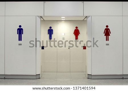 Public toilet entrance In modern airport