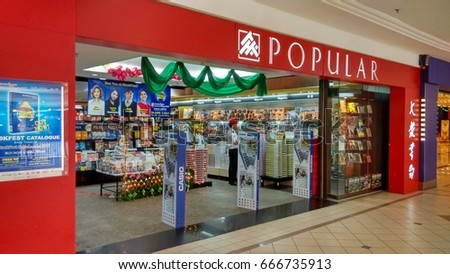 Puchong Kuala Lumpur June2017 Popular Book Store One Of The