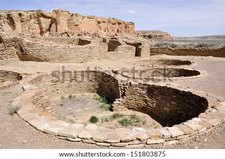 Pueblo Bonito ruins, Chaco Culture National Historical Park, New Mexico (USA)