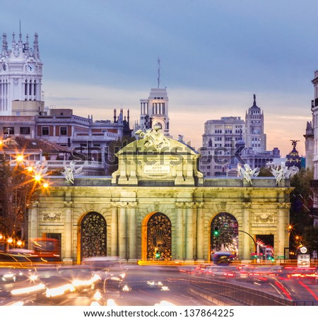 """Puerta de Alcala (Alcal���¡ Gate) a neo-classical monument in the Plaza de la Independencia (""""Independence Square"""") in Madrid, Spain."""