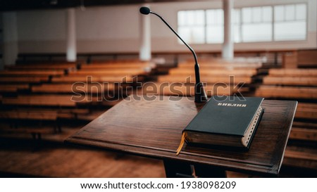 Pulpit in the Christian Protestant Church with the Bible Zdjęcia stock ©