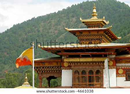 Punakha Dzong, Bhutan - stock photo