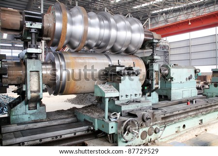 punch in the iron and steel enterprise production workshop in China