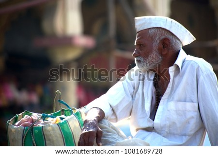 Pune, India- April 28 2018: Pilgrim at Alandi Temple near Pune India. #1081689728