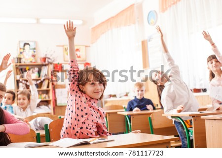 Pupils in the classroom  #781117723