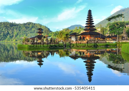 Pura Ulun Danu temple on a lake Beratan on Bali Indonesia #535405411