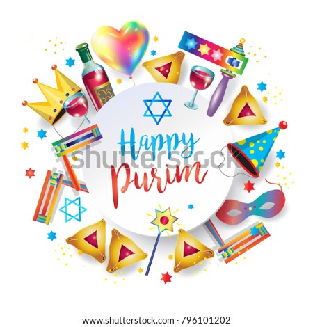 Purim Festival celebration concept poster. Jewish Holiday festive abstract design banner with traditional symbols noisemaker grogger, ratchet, hamantaschen cookies, masque gifts star david Israel 2018
