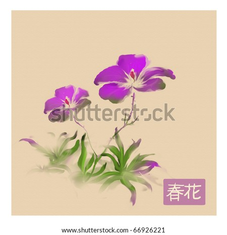 purple and green sumi-e of spring flowers on canvas background