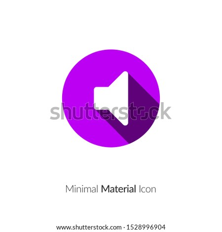 Purple, rounded icons for mobile app and web app