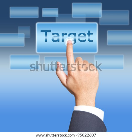pushing target  button on a touch screen interface