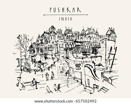 Pushkar, Rajasthan, India. Old historic buildings. Vintage artistic drawing. Travel sketch. Touristic poster, postcard. Calendar or book illustration idea #657502492