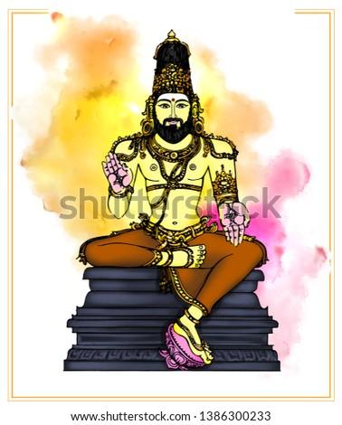 Pushya –Brihaspati: Image of Brihaspati, the presiding deity of Pushya Nakshatra. He is yellow in complexion and is the minister of Devas