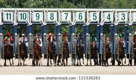 PYATIGORSK, RUSSIA -JUNE 10: Start gates for horse races for the prize of Analogichnoi on June 10, 2011 in Pyatigorsk, Caucasus, Russia.
