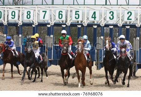 PYATIGORSK, RUSSIA - MAY 2: Riders at the start of a race for the prize of TPKZ \'69 on May 2, 2011, in Pyatigorsk, Caucasus, Russia.
