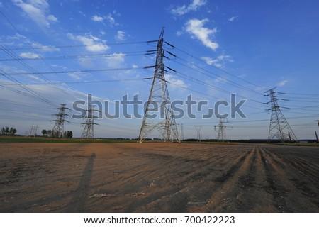 pylon  #700422223