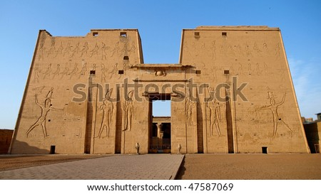 Pylon at Horus Temple with egyptian hieroglyphs, Edfu, Egypt