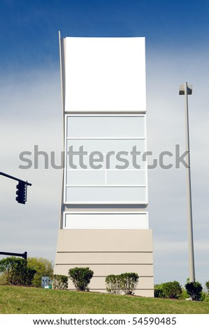Pylon sign, store and mall advertising