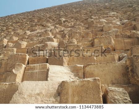 Pyramid Giza close up view #1134473885