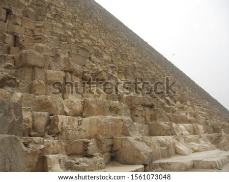 pyramid of Cheops Egypt Giza #1561073048