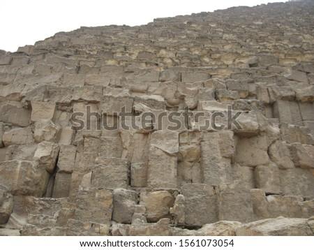 pyramid of Cheops Egypt Giza #1561073054