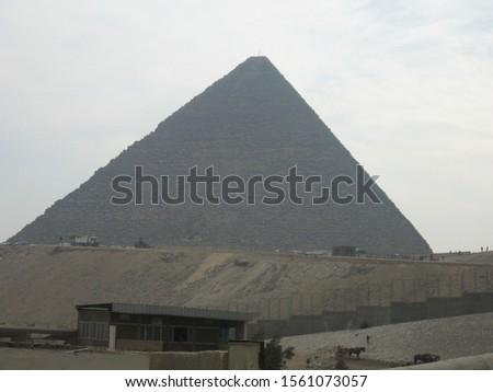 pyramid of Cheops Egypt Giza #1561073057